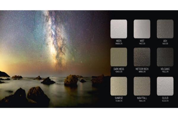 earth la nueva coleccin de texturas de technal