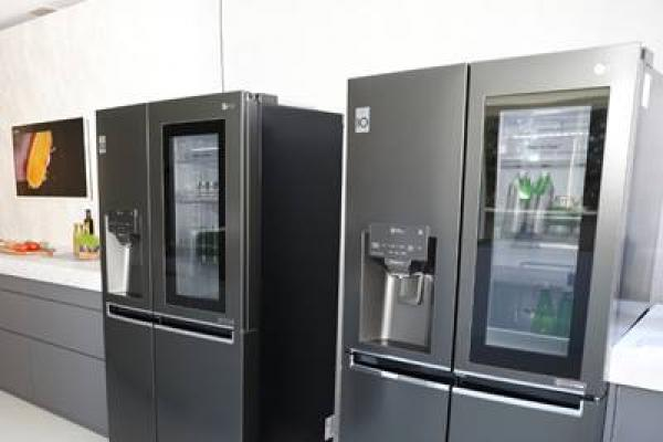 lg ampla su gama de frigorficos ms eficientes e innovadores