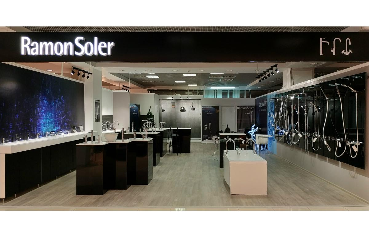 ramon-solersupsup-inaugura-un-flagship-store-en-moscu-