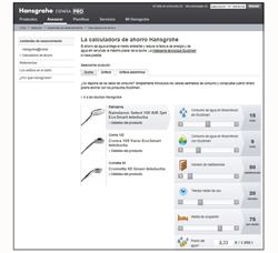calculadora de ahorro online de hansgrohe para el sector hostelero