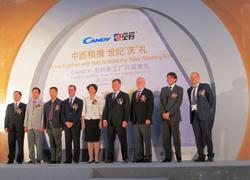 candy inaugura una nueva planta en china