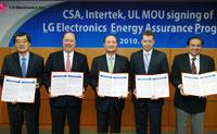 lg promueve la eficiencia energtica