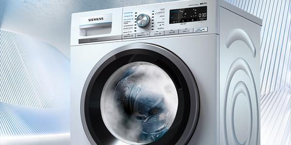 Las lavadoras sensofresh eliminan olores de la ropa sin - Lavadora sin agua ...